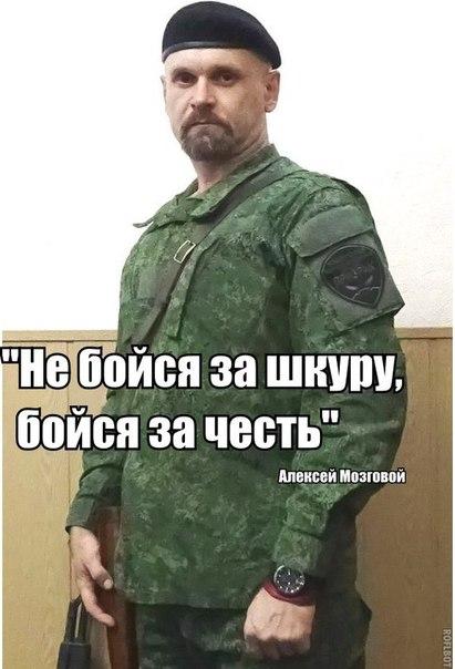 Mozgovoj.jpg