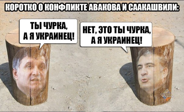 churki.jpg