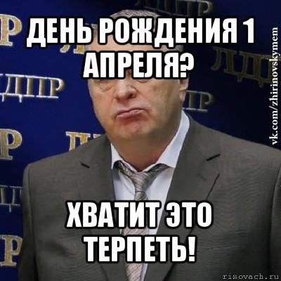 comics_ZHirinovskij_orig_1332793892.jpg