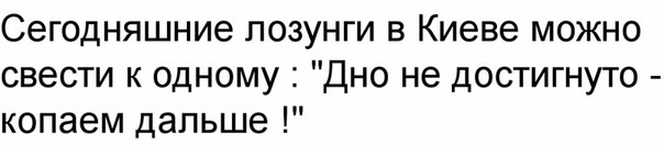 dno_2016-05-26.jpg