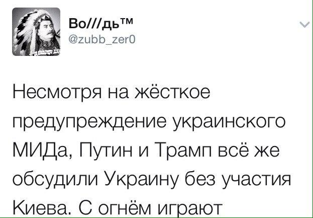 igry.jpg