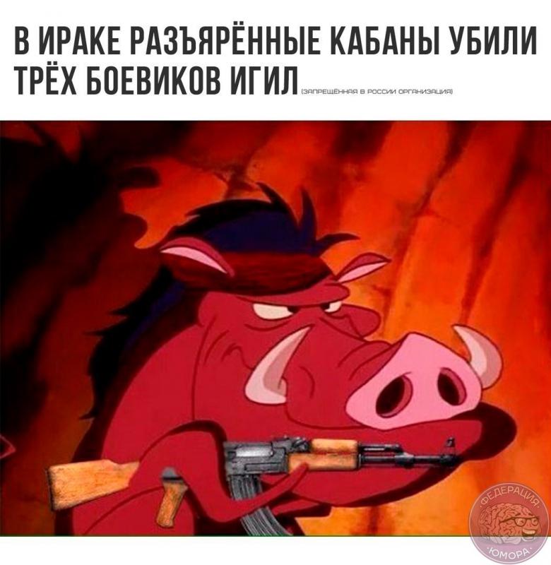 kabanon.jpg