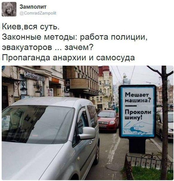 kiev_2015-12-10.jpg