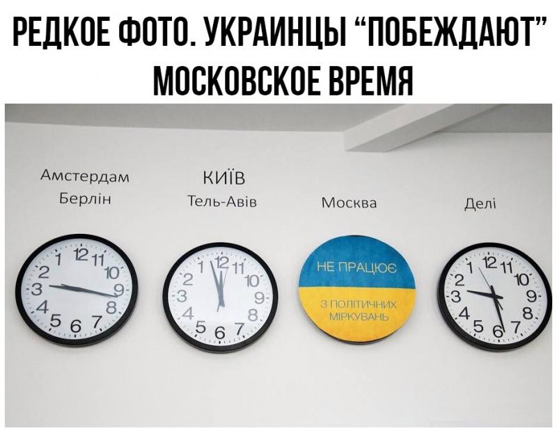 kievchas.jpg