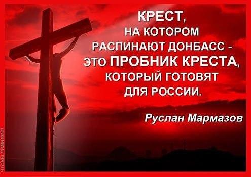 krest.jpg