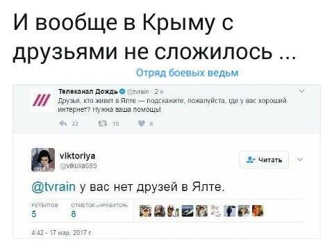 krym2_2018-05-10.jpg