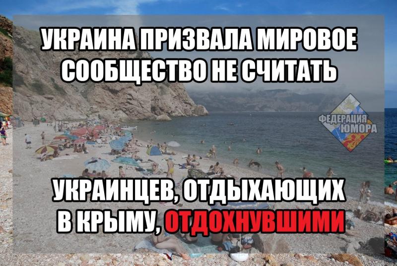 krym_2016-09-13.jpg