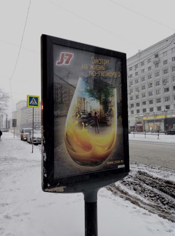 leto_2018-01-27.jpg