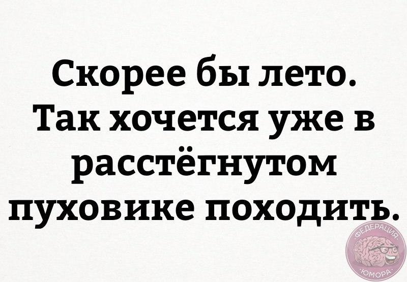 leto_2018-03-23.jpg