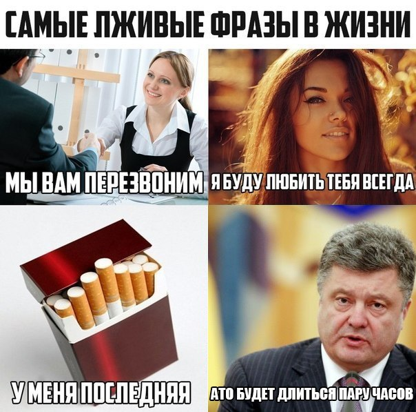 lzhivye.jpg