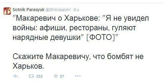 makarevich.jpg