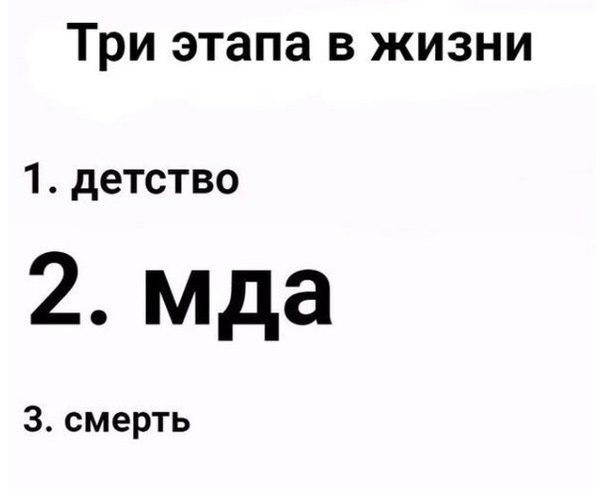 mda_2017-05-30.jpg