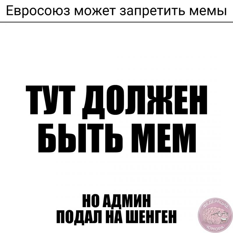 mem_2018-06-11.jpg