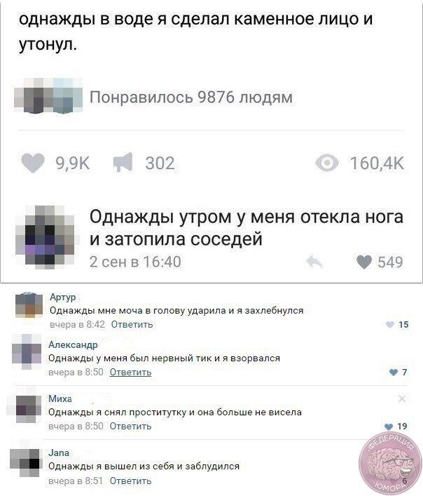 odnazhdy_2017-11-18.jpg