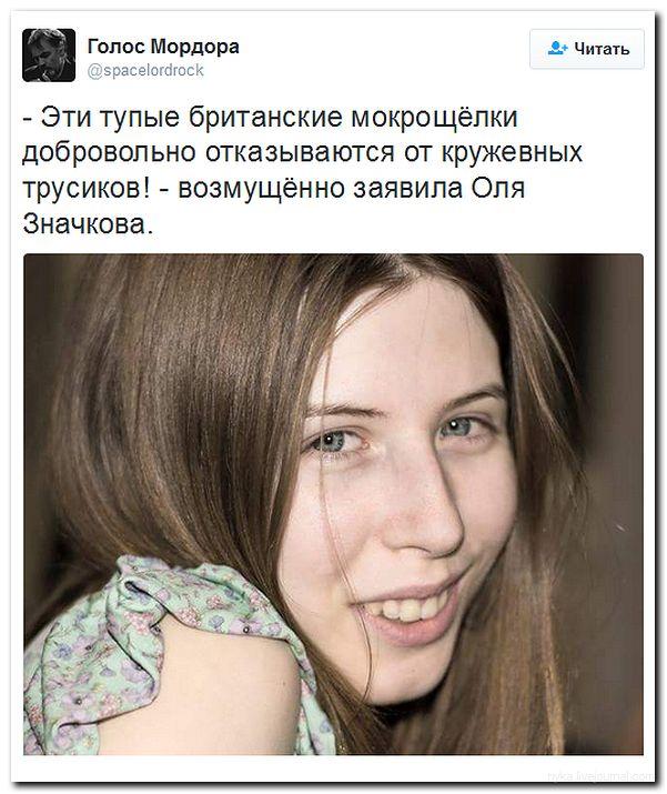 olyaznachkova.jpg
