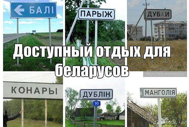 otdyx.jpg