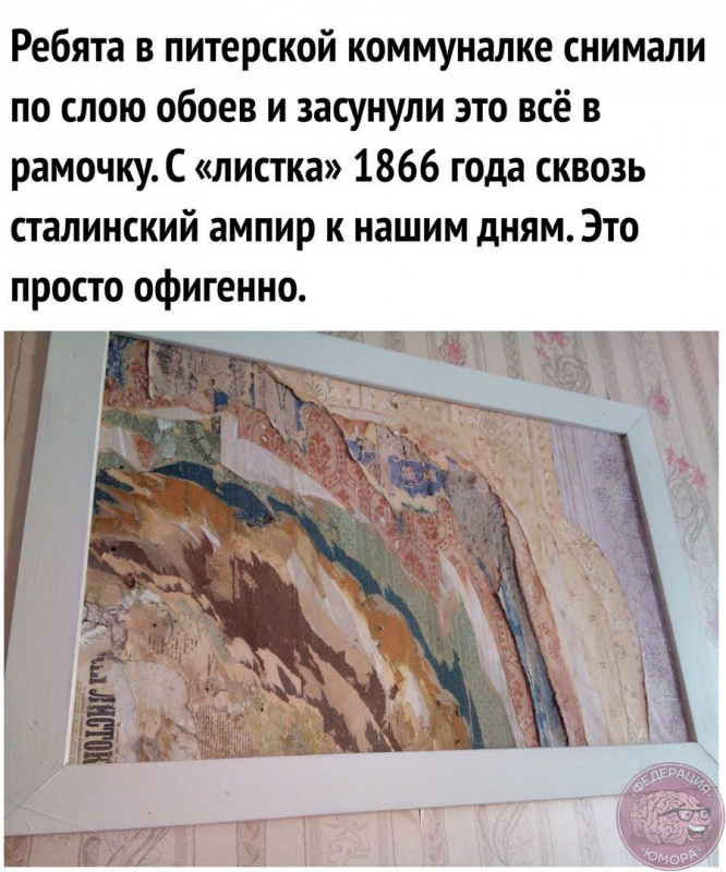 piter_2018-06-04.jpg