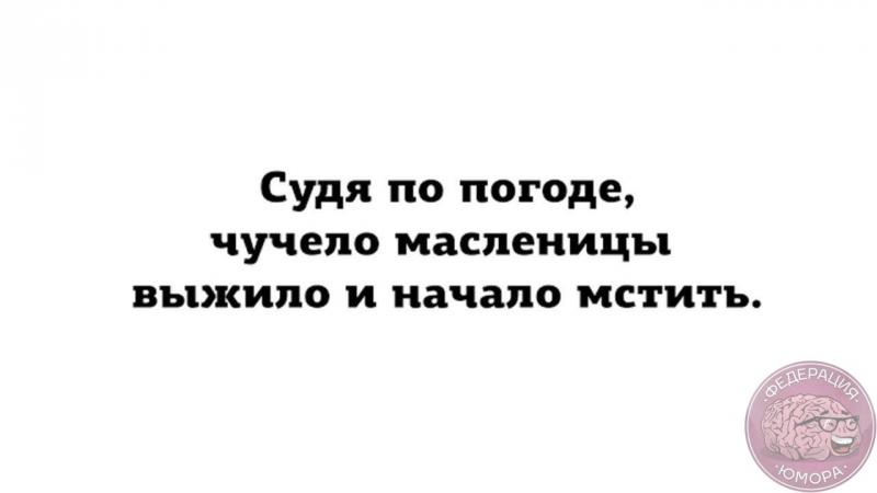 pof.jpg