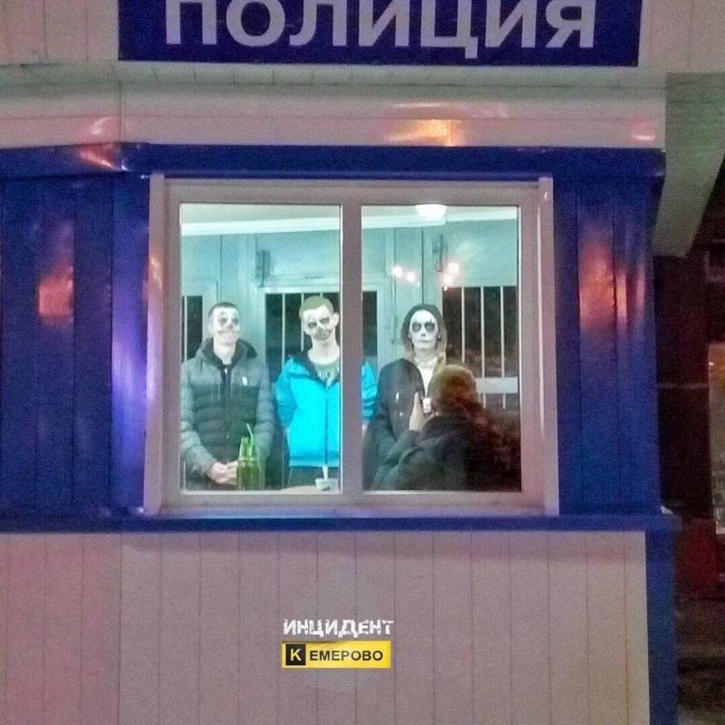 policia.jpg