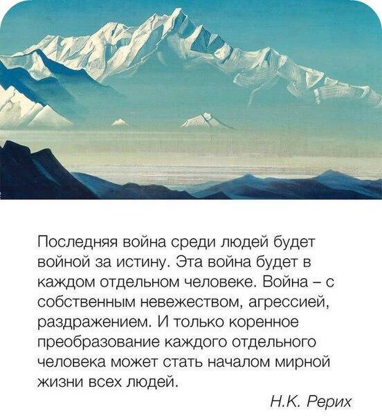 rerix.jpg