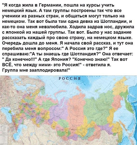 rossia_2017-01-26.jpg