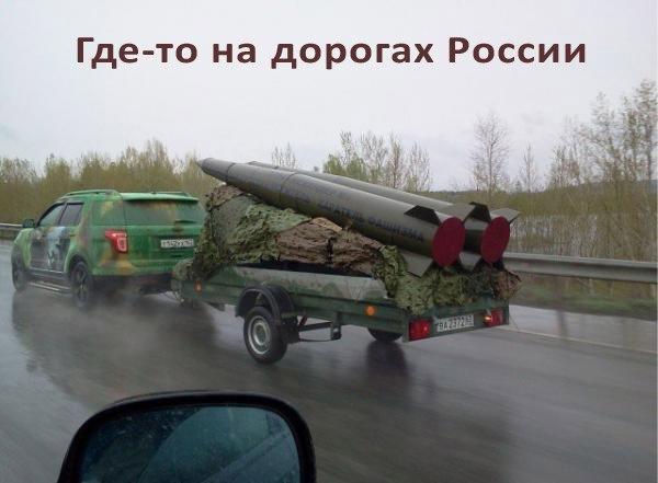 rossija_2015-11-10.jpg