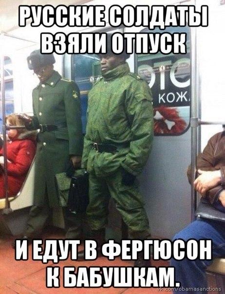 russesenvacances.jpg