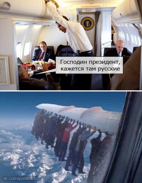 russkie.jpg