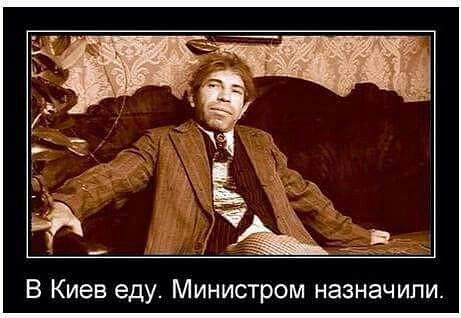 sharikov.jpg