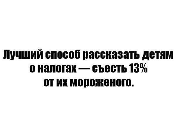 taxe.jpg