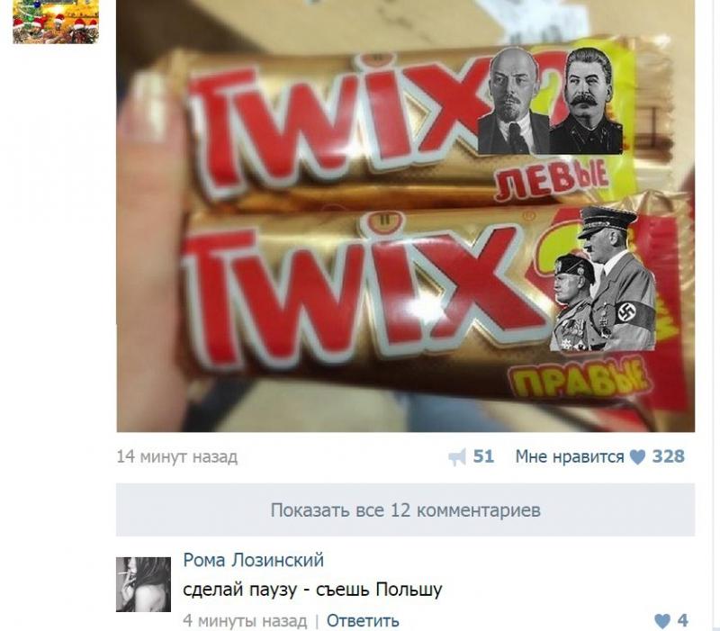 twixx.jpg