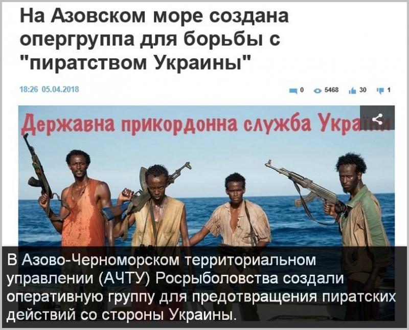 ukr_2018-04-08.jpg