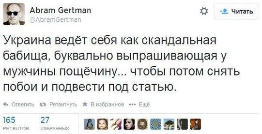 ukra_2017-07-07.jpg
