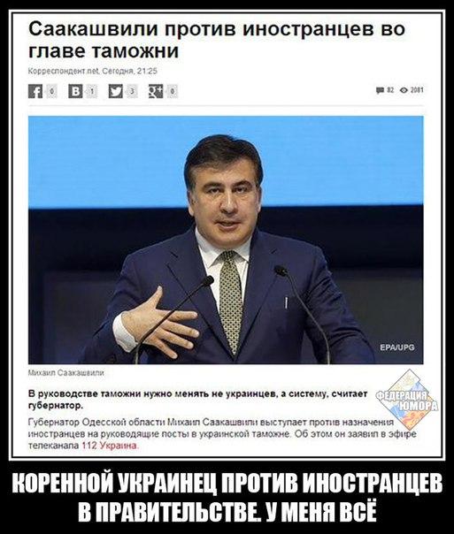ukrainec.jpg