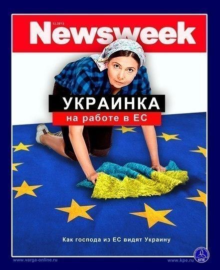 ukrainka.jpg