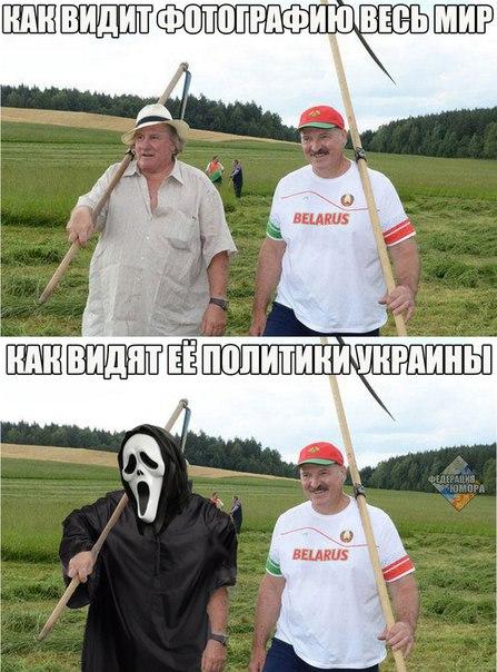 ukrosmi_2015-07-31.jpg