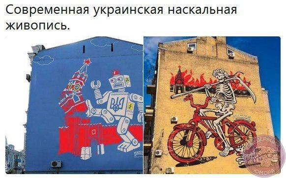 ukry_2018-02-18.jpg