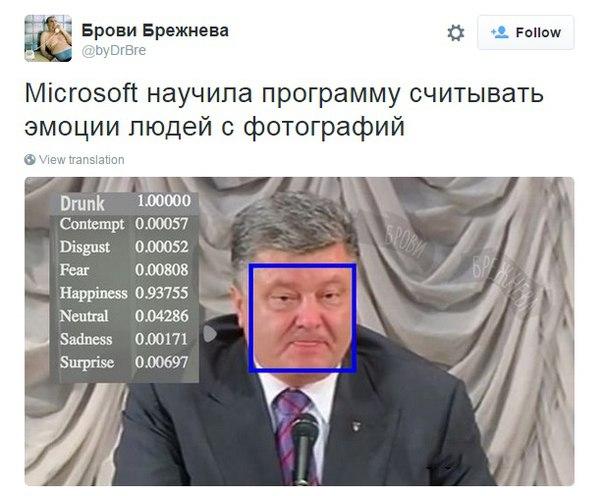 umnajaMicrosoft.jpg