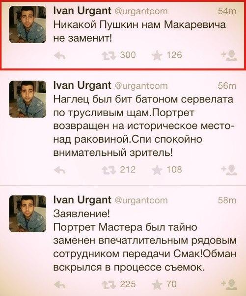 urgant_2014-10-06.jpg