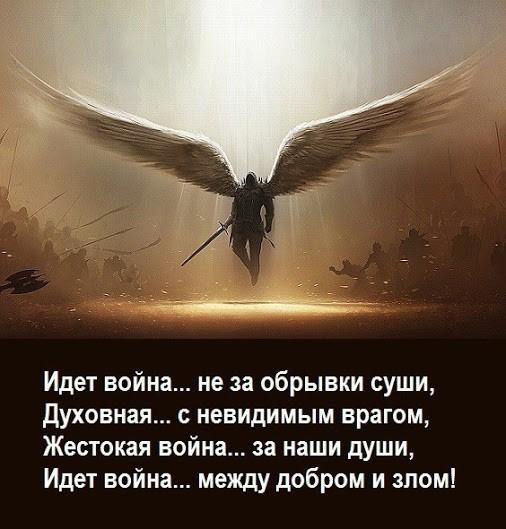 vojna_2017-12-08.jpg