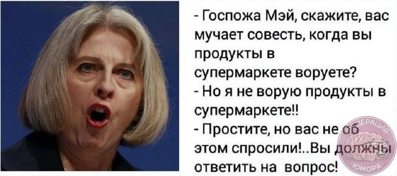 vopros_2018-09-28.jpg