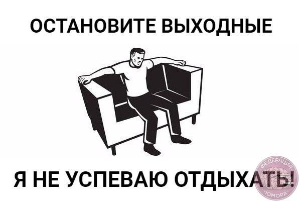 vyx.jpg