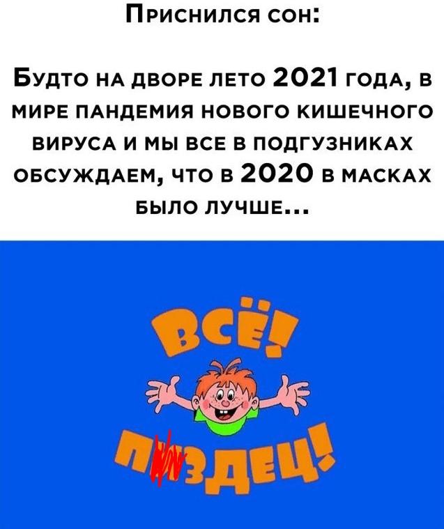 w_2020-10-07.jpg