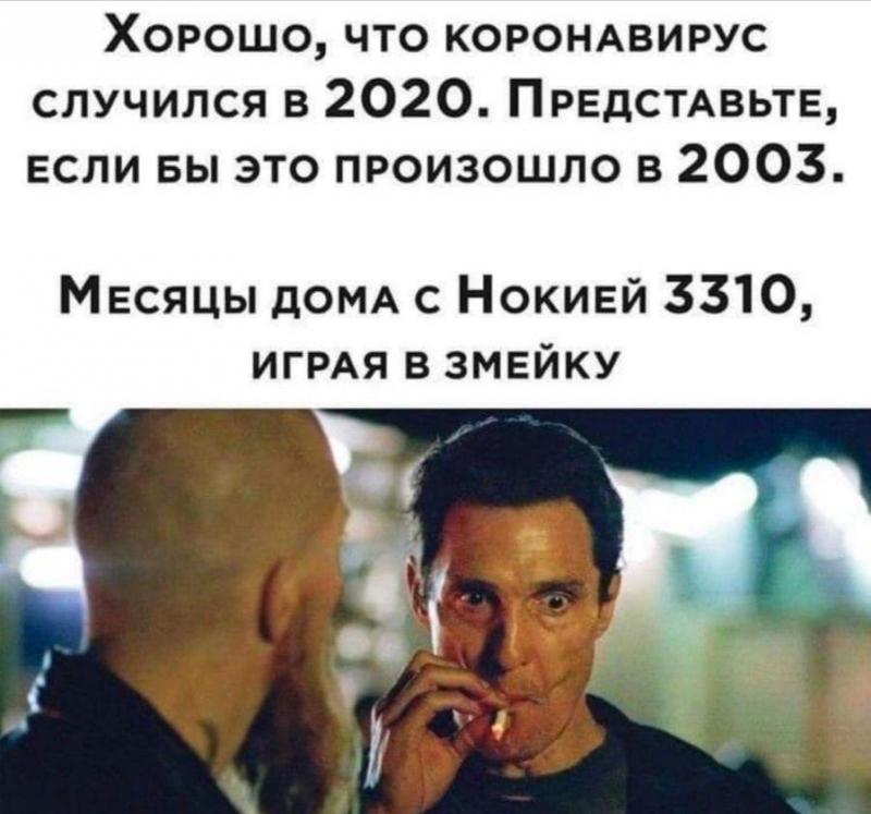 wq_2020-11-03.jpg