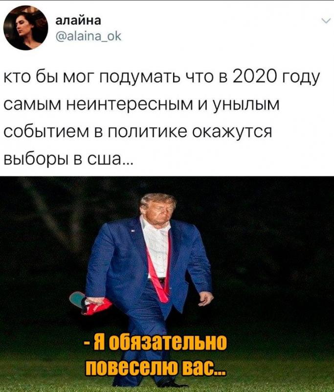 www_2020-08-28.jpg