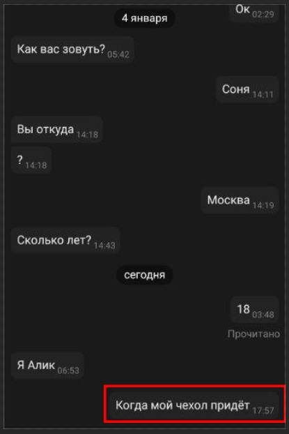 x_2020-09-06-5.jpg
