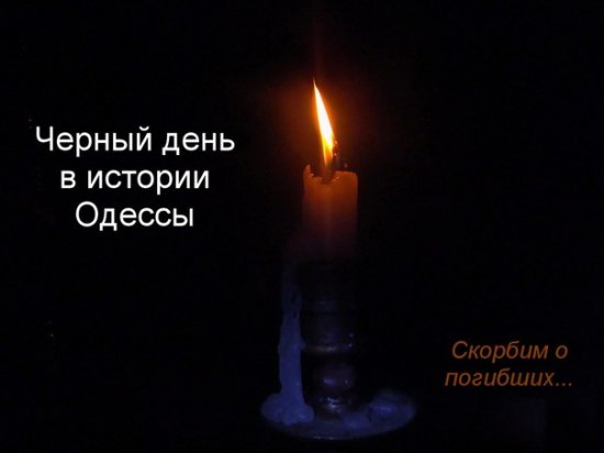 1399220197_waxojykzjv4_2014-05-07.jpg