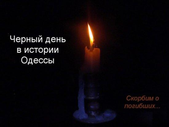 1399220197_waxojykzjv4_2014-05-08.jpg