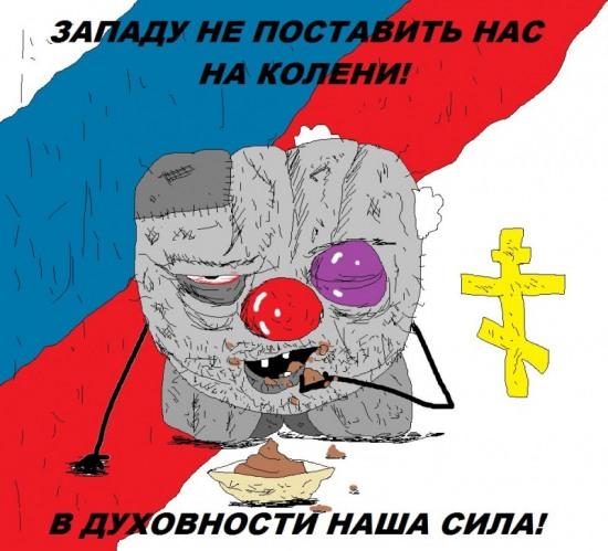 16-539e38631f1d9.Zakat_Rossii.jpg