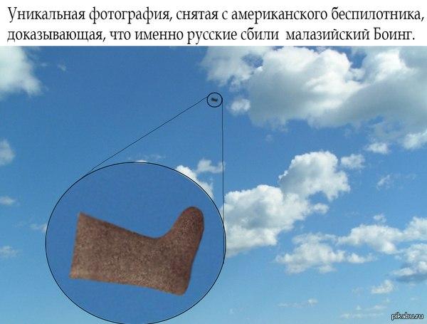 UO0-vxcH8Ic_2014-07-25-3.jpg